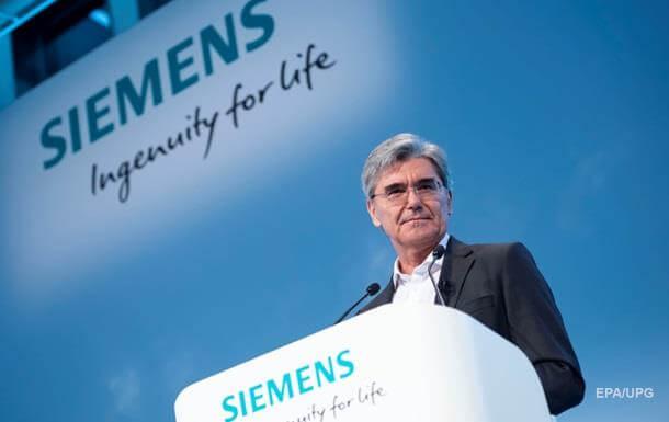 Ремонт холодильников Siemens в Киеве